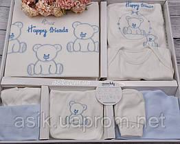 Трикотажный набор 10 предметов молочно-голубого цвета