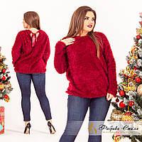 Трикотажный женский свитер, батал