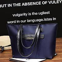 Женская сумка синяя тканевая большая с длинными ручками опт, фото 1