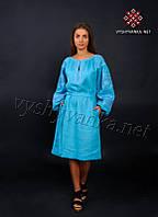 Дизайнерское вышитое платье на льне