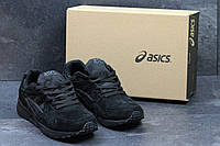 Кроссовки Asics Gel Lyte V мужские (черные), ТОП-реплика, фото 1
