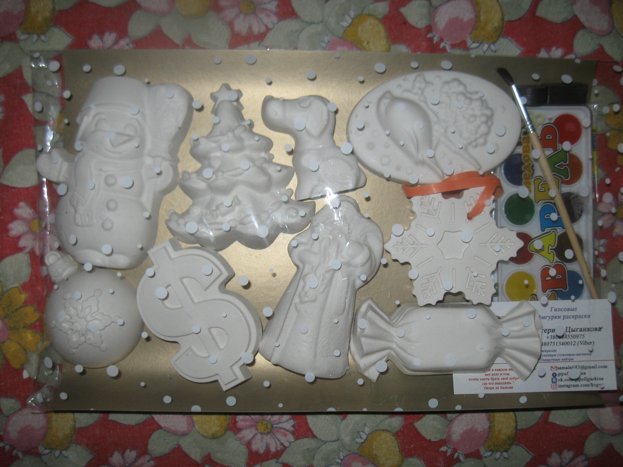 Подарочный набор гипсовых фигурок для творчества. Подарунковий набір гіпсових фігурок до творчості №20