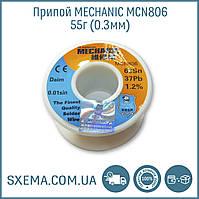 Припой для пайки оловянно-свинцовый Mechanic MCN806 55г 0.3мм