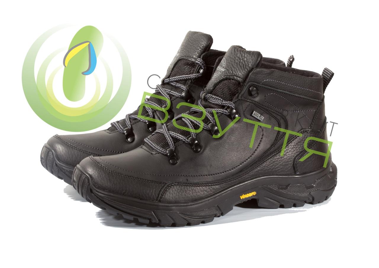Зимние ботинки Extrem