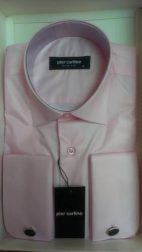 Элегантная рубашка приталенная под запонку Pierre Pasolini розовая