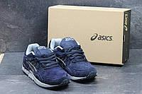 Кроссовки Asics Gel Lyte V мужские (темно-синие), ТОП-реплика, фото 1
