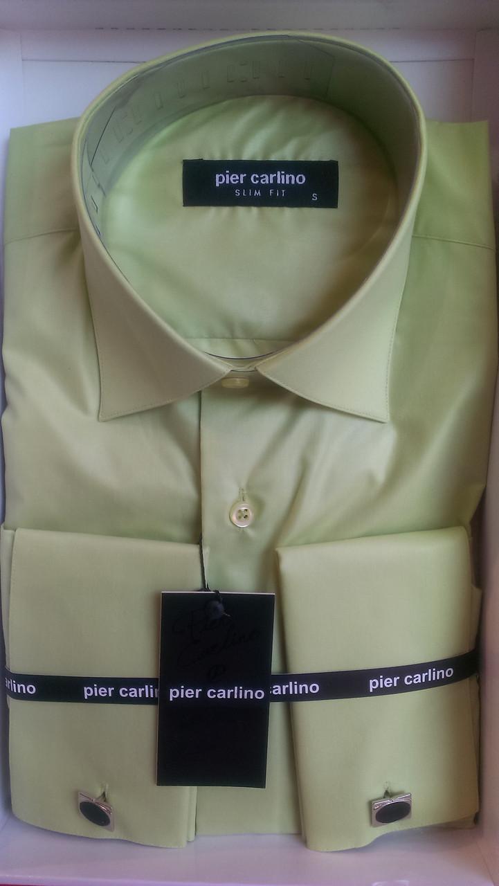 Сорочка приталені запонки Pierre Pasolini блідо рожевий