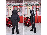 Подростковый лыжный костюм, куртка и полукомбинезон. Размер 122-128, 134-140, 146-152