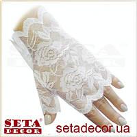 """Белые перчатки-митенки """"Розы"""" короткие, гипюровые"""