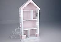 Домик для Барби с заборчиком. Pink