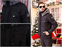 Мужской лыжный костюм, куртка и полукомбинезон. Размер 46, 48, 50, 52, фото 1