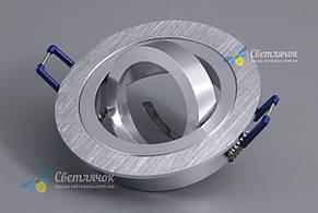 Cветильник точечный встраиваемый поворотный Feron DL6110 алюминий под лампу MR16