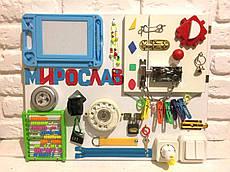 "Развивающая доска для детей ""Busy Board"", по методики Монтессори, размер 50х40, материал ДСПламинир"