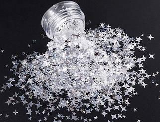 Четырех угольные звезды, серебро, конфетти для ногтей, новогодний дизайн