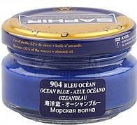 Увлажняющий крем для обуви Saphir Creme Surfine цвет морская волна (904) 50 мл