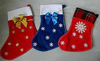 Новорічний носок для подарунків фліс 35*25 Новогодний носок для подарков