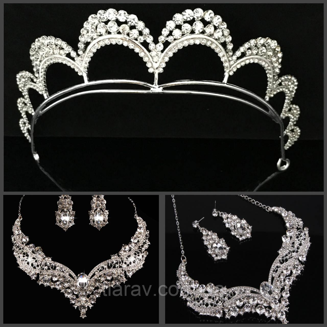 Корона диадема свадебная и набор бижутерии колье и серьги СИЦИЛИЯ Тиара Виктория