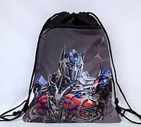 """Рюкзак мешок для сменной обуви """" Трансформеры """" с дополнительным карманом на молнии"""