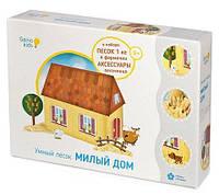 Набор для детского творчества Genio Kids Умный песок Милый дом