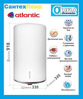 Водонагреватель Atlantic O'Pro Slim PC 50, ультратонкий (50 литров)