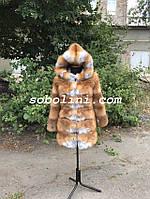Стильная шуба из  меха лисы с капюшоном, в наличии 48р