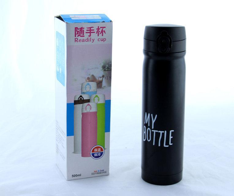 My Bottle термос 450ml