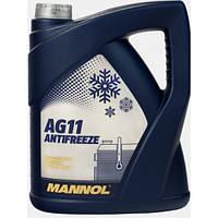 Охлаждающая жидкость Mannol Antifreeze AG 11 -40 голубой 5л