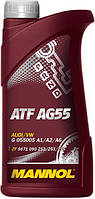 Масло для коробки передач Mannol ATF AG 55 1л