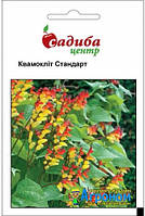 "Семена цветов квамоклита Стандарт, 0,2 г, ""Садиба  Центр"",  Украина"