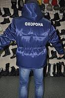 Куртка Охорона (ортон, подкладка флис)