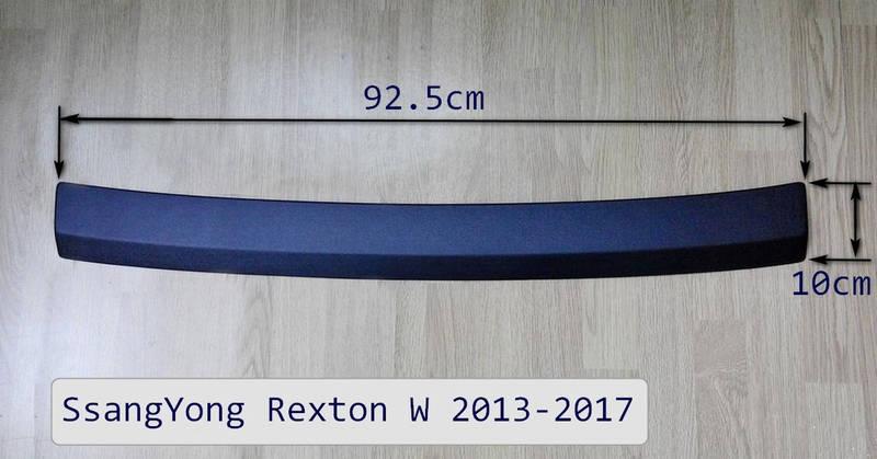 55002240 Rear bumper protector SsangYong Rexton W 2013-2017