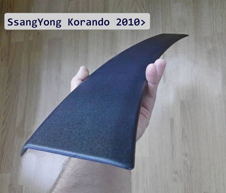 55002100 Rear bumper protector SsangYong Korando 2010>