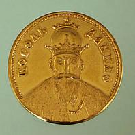 Срібна медаль з позолотою