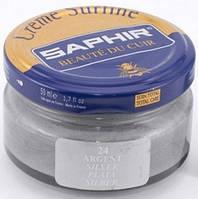 Увлажняющий крем для обуви Saphir Creme Surfine серебряный (24) 50 мл