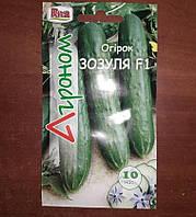 Семена Огурца Зозуля F1 Агроном (10шт)