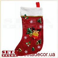 Бордовый рождественский, новогодний носок (сапожок) для подарков от Святого Николая