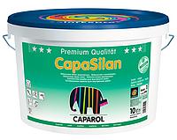Краска силиконовая CAPASILAN для потолков, B1-белая - 10л