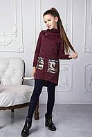 Праздничное платье с пайетками на две стороны 146 158