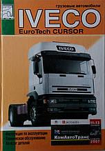 IVECO EuroTech CURSOR  Инструкция по эксплуатации Техническое обслуживание Каталог деталей