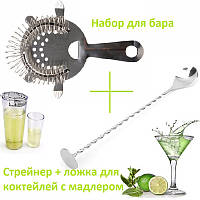 Набор для бара 2в1 - стрейнер (сито) + барная ложка с мадлером нержавейка