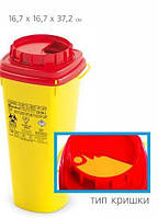 Контейнеры для сбора иголок и медицинских отходов, 5 л (c РР)