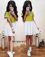 "Женское платье (желтый) ""Margaret""  42-46 единый"