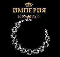 """Браслет серебряный 925 пробы женский с цепочкой ручной работы """"Круги"""""""