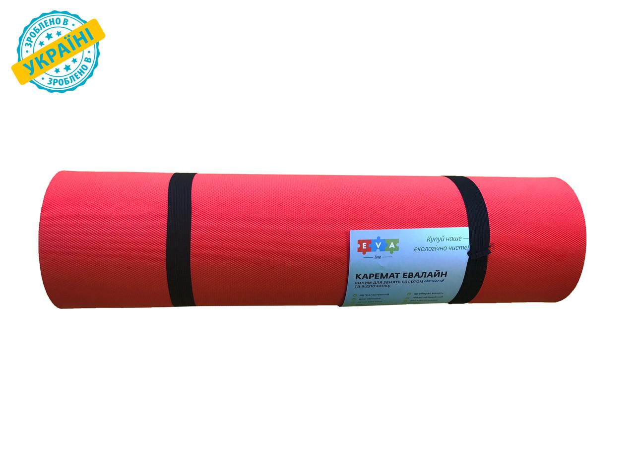 Килимок (каремат) 150*50*0.5 см для туризму і спорту Eva-Line двосторонній червоний