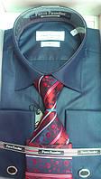 Мужская рубашка приталенная под запонку Pierre Pasolini темно-синяя