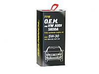 Моторное масло Mannol O.E.M. METALL for VW Audi Skoda 5w30 5л