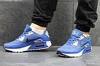 Кроссовки Nike Air Max мужские (синие), ТОП-реплика, фото 1