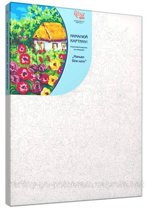 Картина по номерам RS-N0001347 Мальвы возле дома (35 х 45 см) РОСА