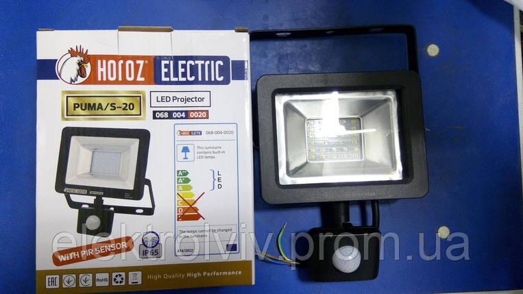 Прожектор 20ват с датчиком движения Horoz, фото 2