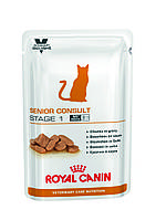 Паучи Royal Canin Senior Consult Stage 1 100г (в упаковці 12шт.)